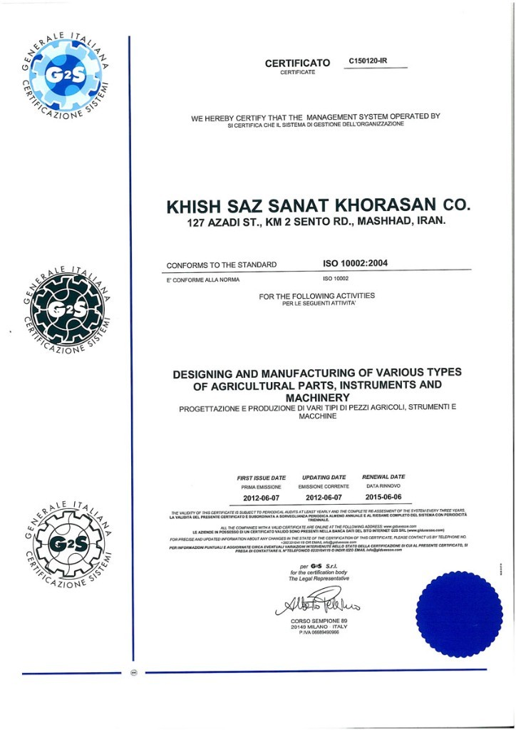 ISO-10002-2004